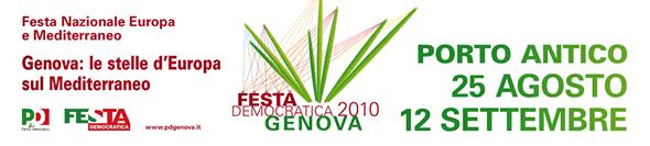 BusFesta2010_590